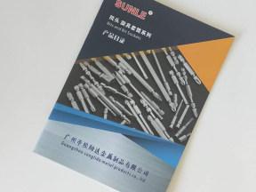 广州五金产品说明书