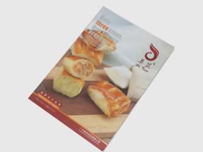 食品厂画册